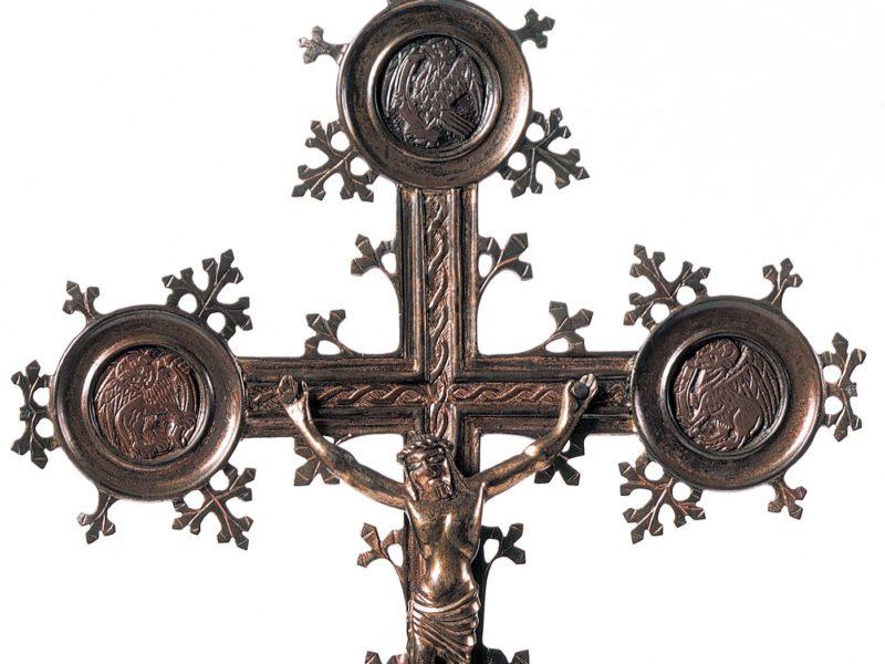 Image of Bosworth Cross
