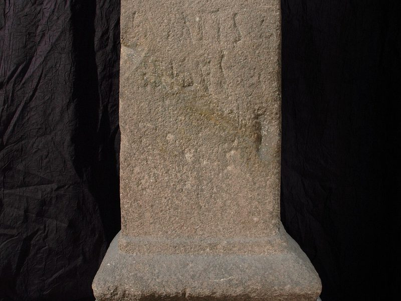 Image of Roman altar from Benwell, Northumberland